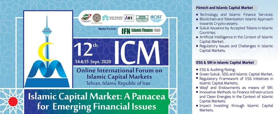 SEO to Hold the 12th Virtual International Forum on Islamic Capital Market in September 2020